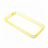 Devia iPhone 5/5S Crystal Yellow