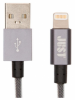Кабель JUST Selection Lightning USB (MFI) Grey (LGTNG-SLCN-GR)