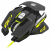 Мышь MADCATZ R.A.T. PRO S Gaming Mouse (MCB4372200A6/04/1)