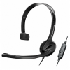 Гарнитура Sennheiser Communication PC 26 CALL CONT