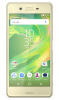 Смартфон SONY Xperia X Performance DS F8132 Lime G