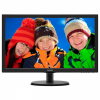 "Монитор 21.5"" Philips 223V5LSB/62"