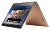Ноутбук Lenovo Yoga 900s Gold (80ML0041UA)