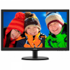 "Moнитор 22"" Philips 223V5LSB/01"