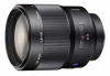 Объектив Sony 135mm f/1.8 Carl Zeiss