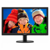Монитор 23.6'' Philips 243V5LSB/00