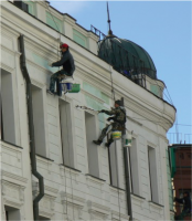 Repair of Buildings